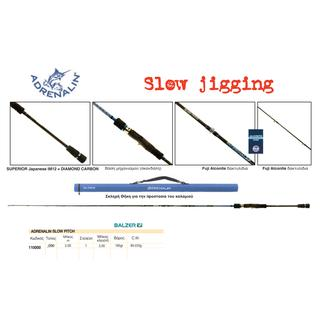 Fishing Rods Balzer Adrenalin II Slow Pitch 110000-200